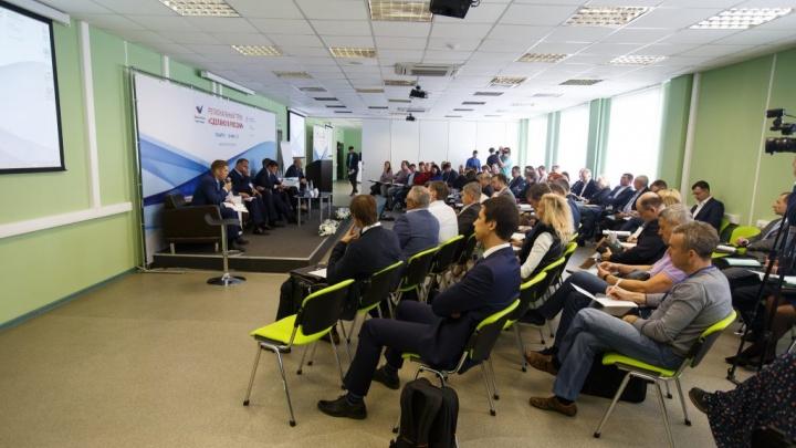 На региональном форуме в Самаре обсудят экспорт с Китаем и молодежные стартапы