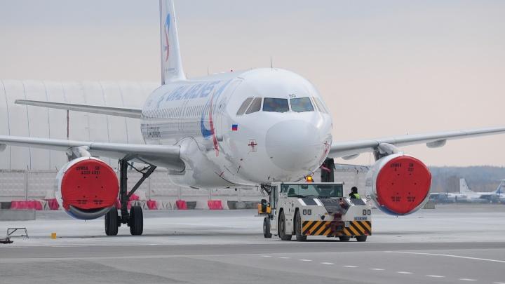 В Кольцово экстренно сел самолёт, ударившийся хвостом о землю при взлёте в Уфе