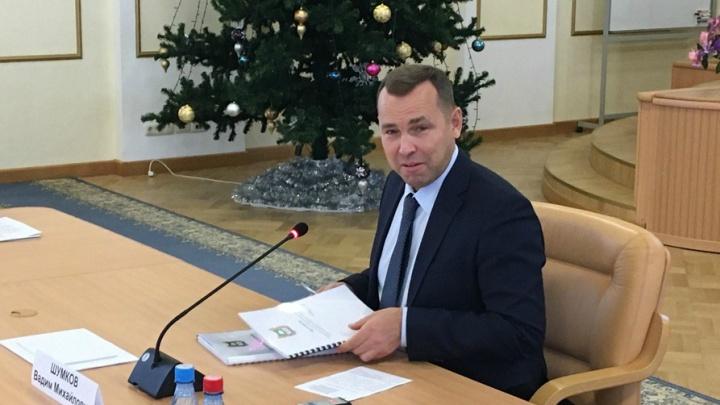 «Пусть это будет первый подарок»: зауральцы просят Вадима Шумкова сделать 31 декабря выходным днем