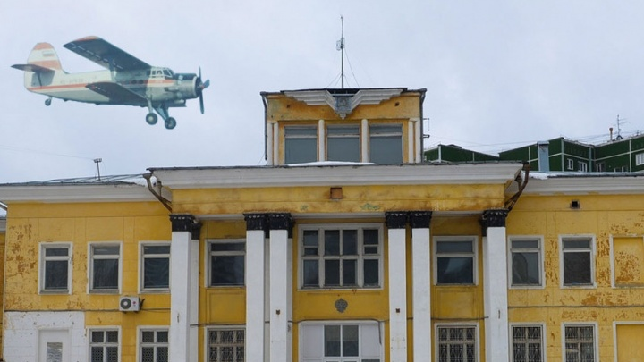 Объект на вылет: история аэропорта, который снесут ради «золотого» автовокзала