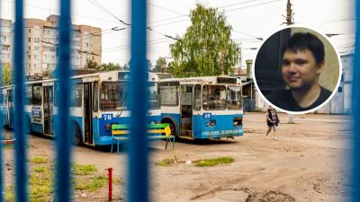 Один плюс и четыре минуса: чем грозит ярославцам продажа троллейбусного депо