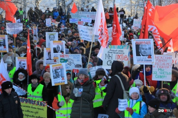На митинг в Архангельске, который в феврале прошел на Левом Берегу, собрались более 2000 человек