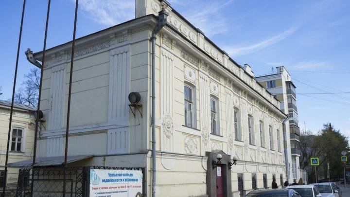 В Екатеринбурге решили взять под охрану пристрой старинного особняка на Первомайской вместе с садом