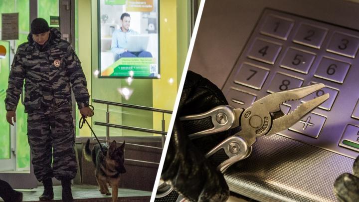 Бывшего разведчика отправили в колонию за неудачную попытку взорвать банкомат на Снегирях