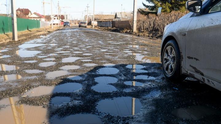ГИБДД дала мэрии три недели, чтобы отремонтировать дороги в Мичуринском