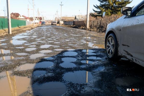 Дороги в Мичуринском — боль водителей