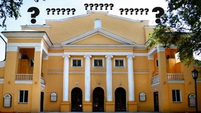 Театр попросил новосибирцев придумать новое название в обмен на 2 билета
