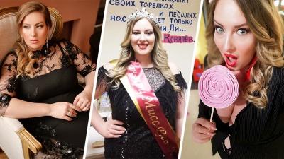 «Я всегда езжу только за победой»: ростовская модель plus size выиграла конкурс «Мисс Русь»