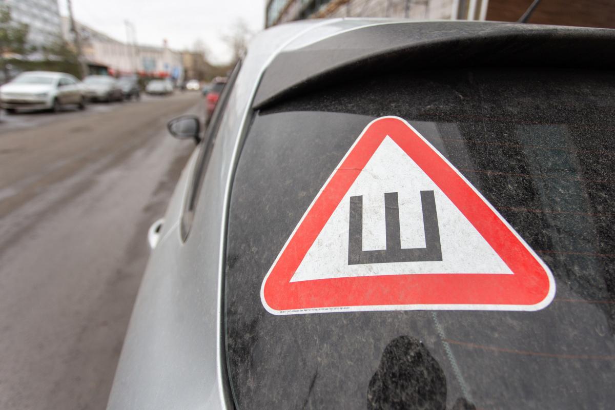 Знак «Шипы» раздражает, но многие автомобилисты, опасаясь штрафов, всё-таки наклеили его перед началом зимы
