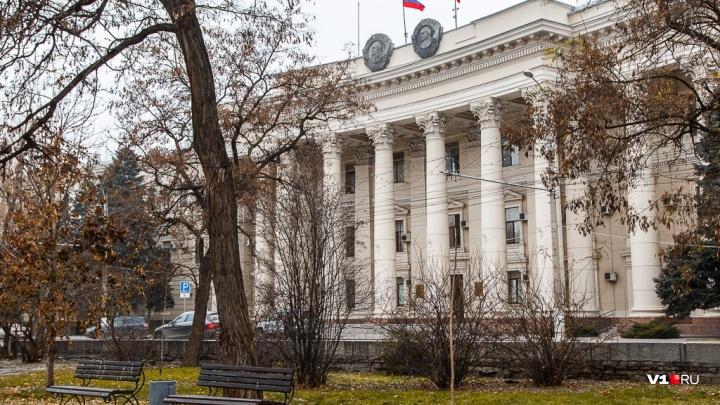 «Так быстрее»: Бочаров отменил рассмотрение бюджета в третьем чтении Волгоградской областной думой