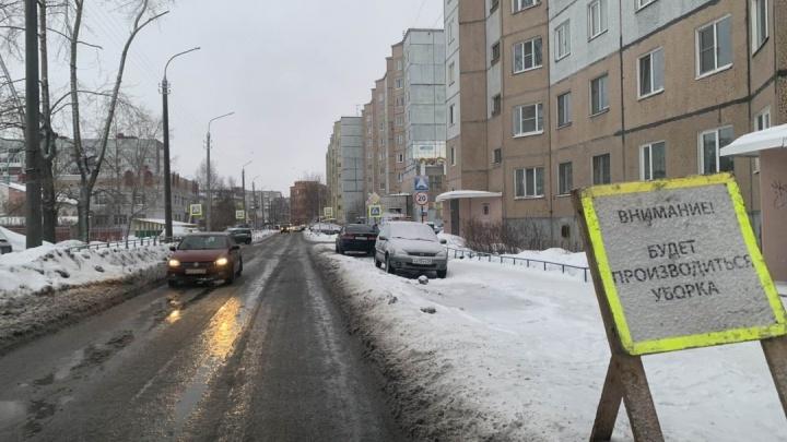 Автовладельцев в Архангельске просят убрать машины с улицы Садовой в ночь на 14 января