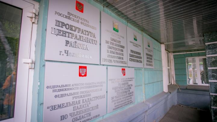 Челябинская прокуратура потребовала уволить зама начальника райотдела полиции, задержанного за аферу