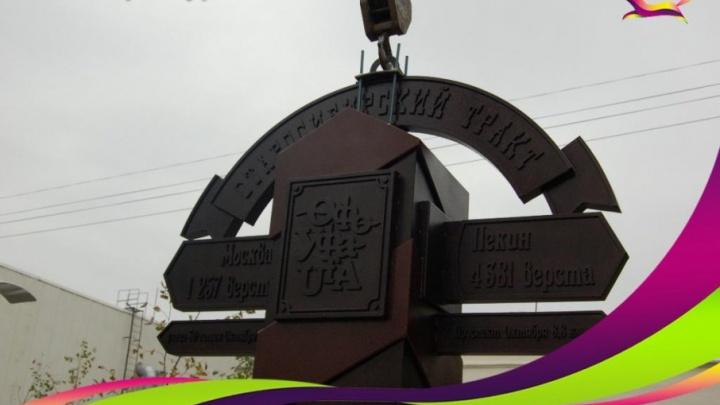 Уфимцы дали новое имя скверу в центре города
