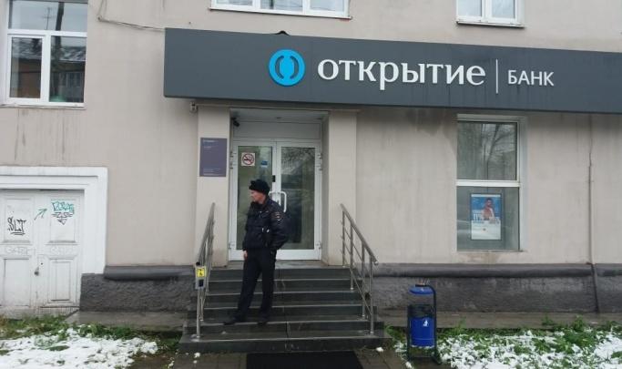 Налетчика, убившего мужчину в банке «Открытие» в Екатеринбурге, отправили на психиатрическую экспертизу