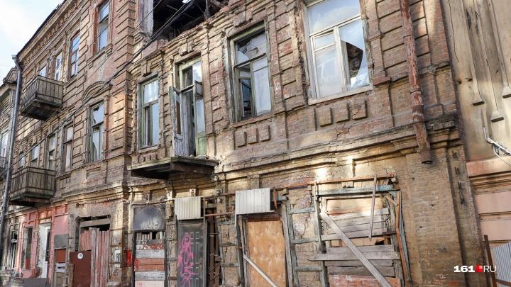 На снос аварийных многоквартирных домов в Ростовской области выделили 15,7 миллиона рублей