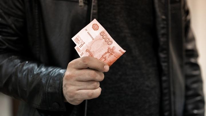 В Ростове задержали мужчину за сбыт фальшивых пятитысячных купюр