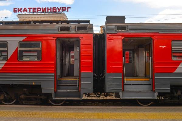 Бесплатная электричка отправляется завтра утром из Екатеринбурга, идет с остановками в некоторых городах