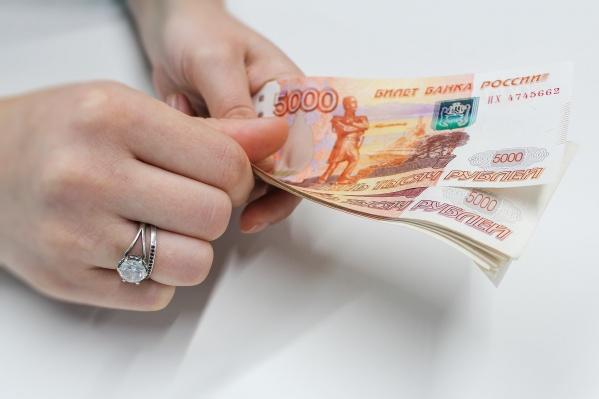 Клад из фальшивых монет обошёлся курганцу в 25 тысяч рублей
