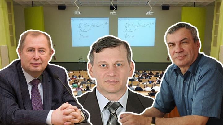 Почти полмиллиона в месяц: рейтинг самых богатых ректоров новосибирских вузов