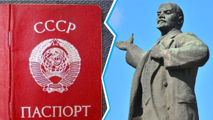 «Муж сестры съел свой паспорт РФ!»: читатели E1.RU — о секте «граждан СССР»