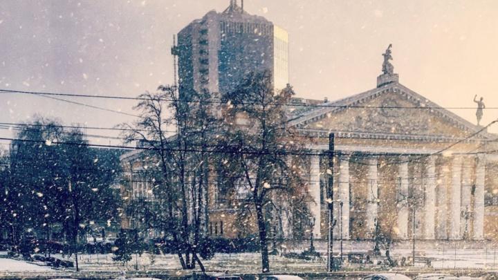 Дождались: на Южный Урал надвигаются сильные метели