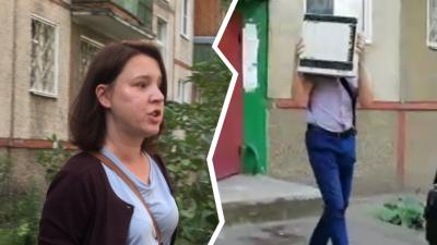 Пропавшая руководительница штаба Навального в Ярославле нашлась: где сейчас Елена Лекиашвили