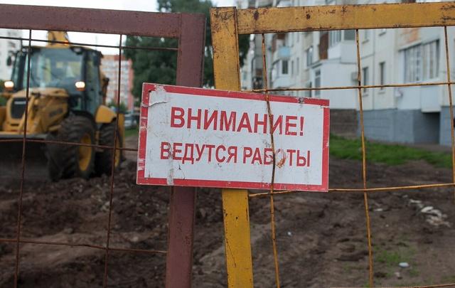 Жители одного из районов Уфы останутся на день без света