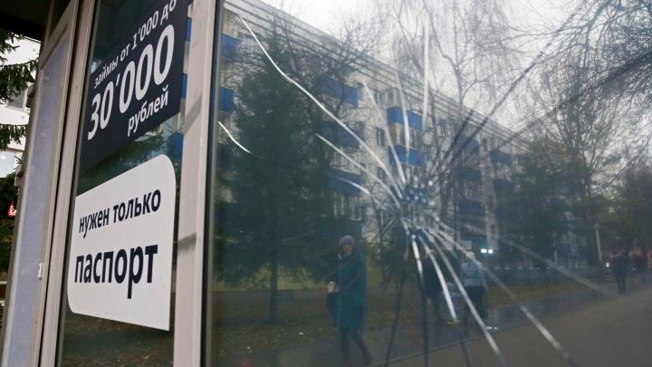 В Уфе 20-летний полицейский ограбил офис микрофинансирования