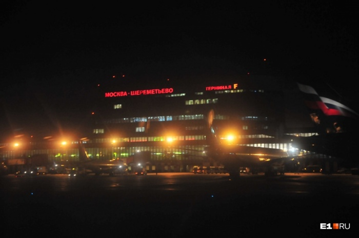 Самолет долго кружил над Москвой, но так и не смог улететь