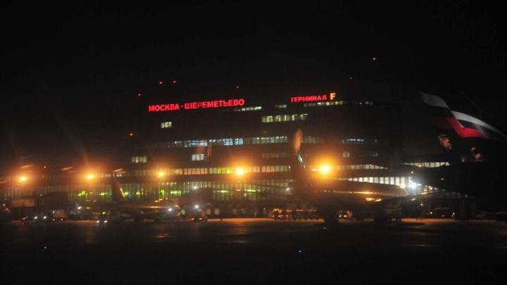 «Люди были в полном отчаянии»: пассажир — о посадке неисправного самолета, летевшего в Екатеринбург