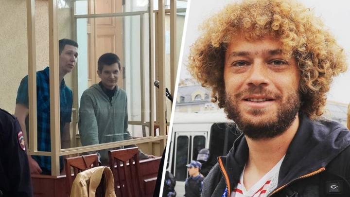 Шесть лет за пикет: Варламов высказался о приговоре «ростовским мальчишкам»