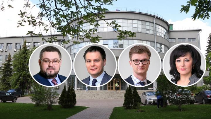 Кто богаче шефа: заместители мэра Нижнего Новгорода отчитались о своих доходах за прошлый год