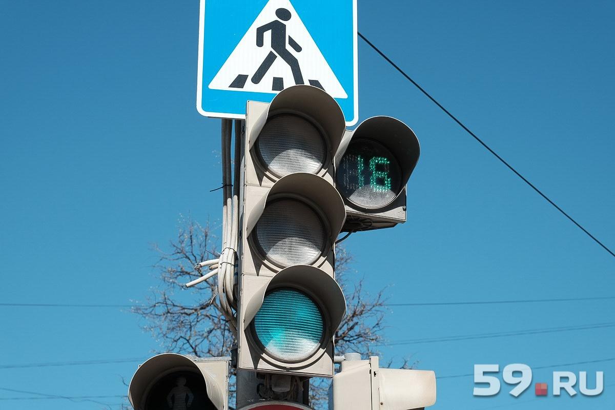Светофоры в центре города не будут работать с 9:00 до 19:00