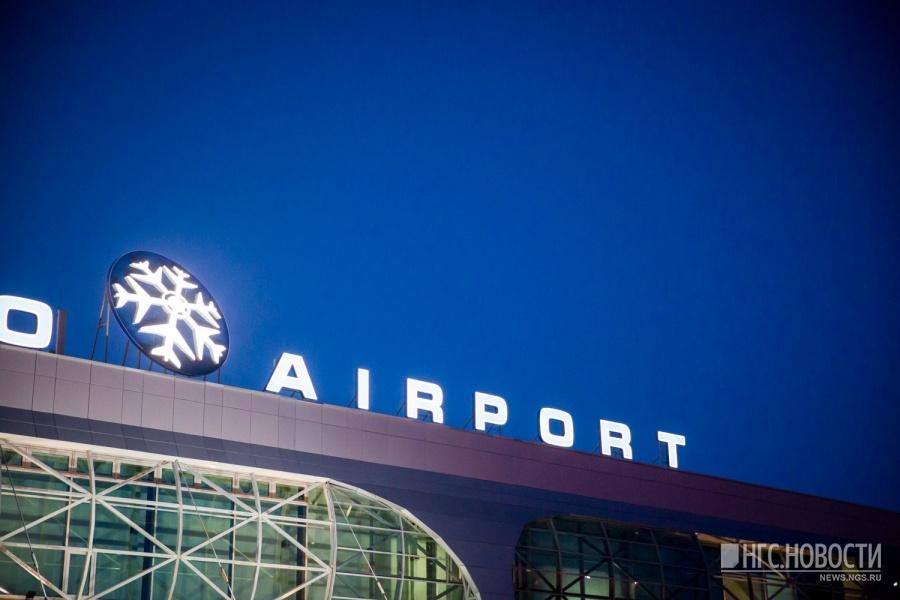 ВНовосибирске экстренно сел летевший из столицы вИркутск самолет
