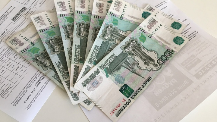 270 000 рублей компенсаций за ЖКХ высудила у Минфина прокуратура Зауралья для сельских педагогов