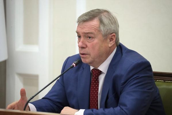 Василий Голубев выступает с инвестиционным посланием уже пять лет
