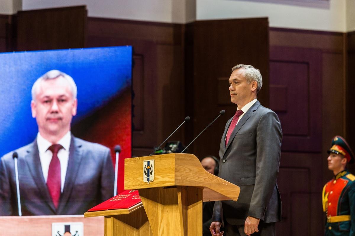 С прошлого октября Андрей Травников был врио губернатора, а сегодня избавится от приставки «врио»