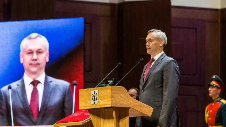 С новым губернатором: Андрей Травников принёс присягу и стал главой Новосибирской области
