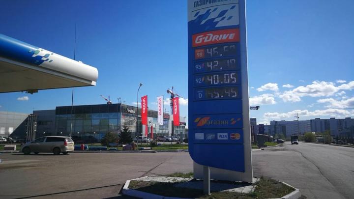 Цены на самую ходовую марку бензина в Красноярске пробили отметку в 40 рублей