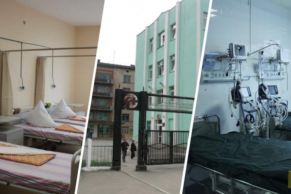 О нищенских зарплатах рассказали медсёстры и немедицинские сотрудники горбольницы №9