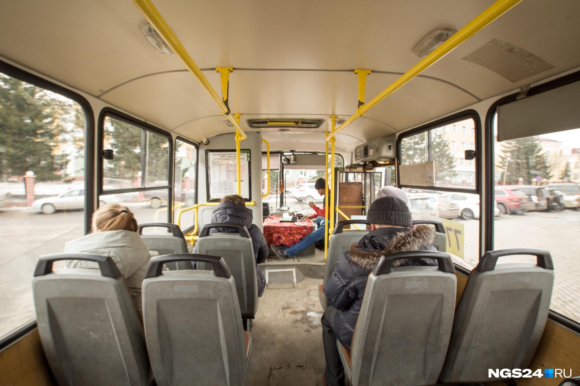 """По расчетам специалистов, на всех маршрутах города на затраты уходит от 30 до 70% выручки. Например, на маршрутах <nobr class=""""_"""">№ 3,</nobr> 85, 90 уходит почти 2/3 выручки. В докладе говорится, что изменить ситуацию можно с помощью введения новой системы оплаты проезда"""