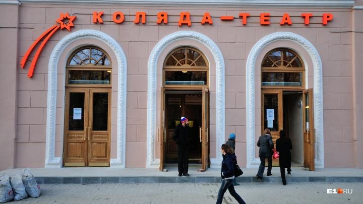 «Обещают на полмиллиона»: Николай Коляда рассказал, что Роспотребнадзор хочет оштрафовать его театр