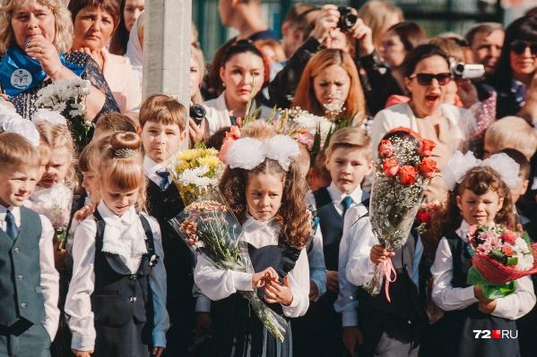 В этом году День знаний в России отметят в разные дни