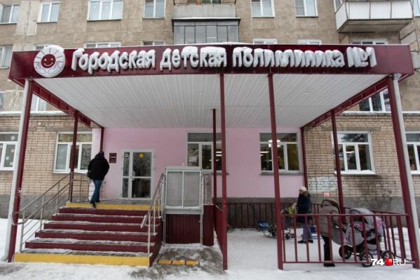 За месяц из копейской поликлиники уже уволились несколько сотрудников
