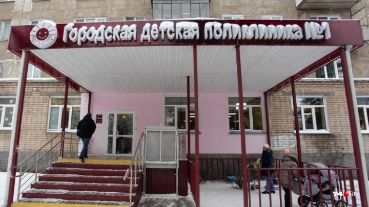«Пошло повальное увольнение»: копейчан призвали вступиться за врачей после смерти детей в больнице