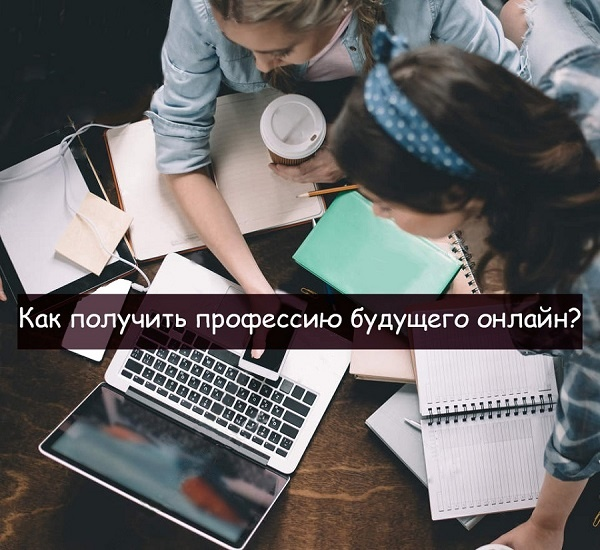 СибГУТИ проводит вебинар о дистанционном обучении