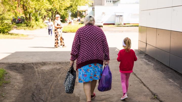 «Важны стаж и количество детей»: в ПФР объяснили, кто сможет раньше выйти на пенсию