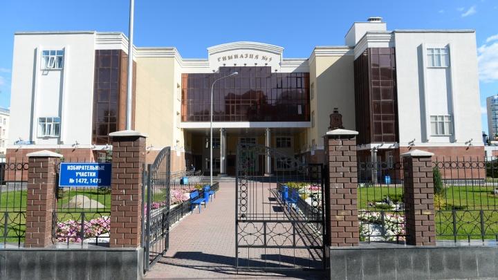 Роспотребнадзор закрыл элитную гимназию в центре Екатеринбурга из-за вспышки менингита