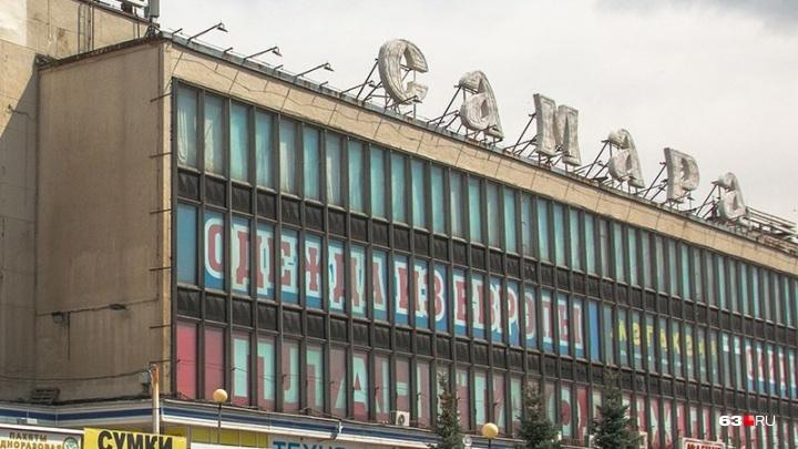 В ЦУМ «Самара» замкнуло проводку