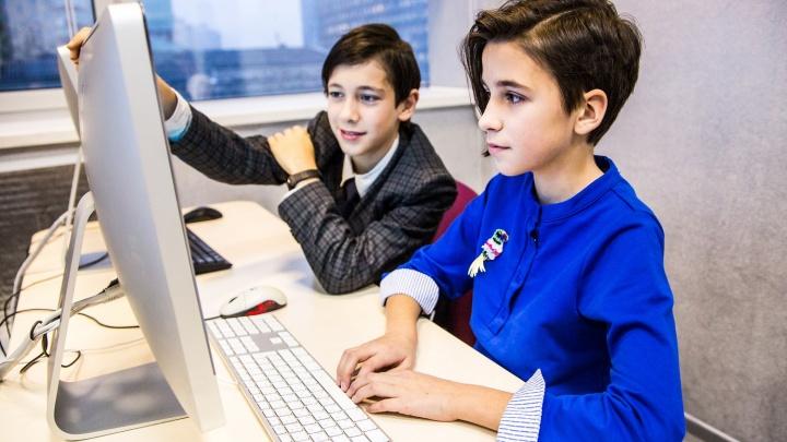 За ними будущее цифровизации: детей приглашают на пробные уроки в IT-академию